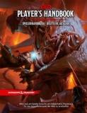 D&D Players Handbook (dt.)